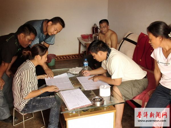 孟连县副县长之女图_孟连县人口